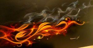 "Skizze ""Flammen-Ornamente"""